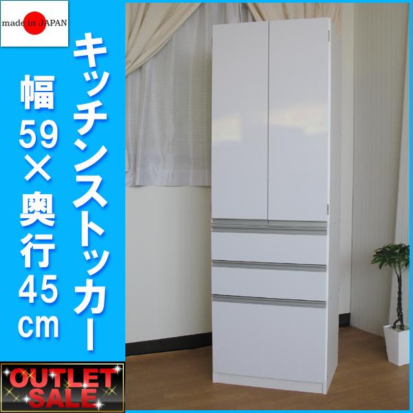 【台数限定アウトレット!】日本製!シンプルキッチンストッカー 高さ180cm~ホワイト~