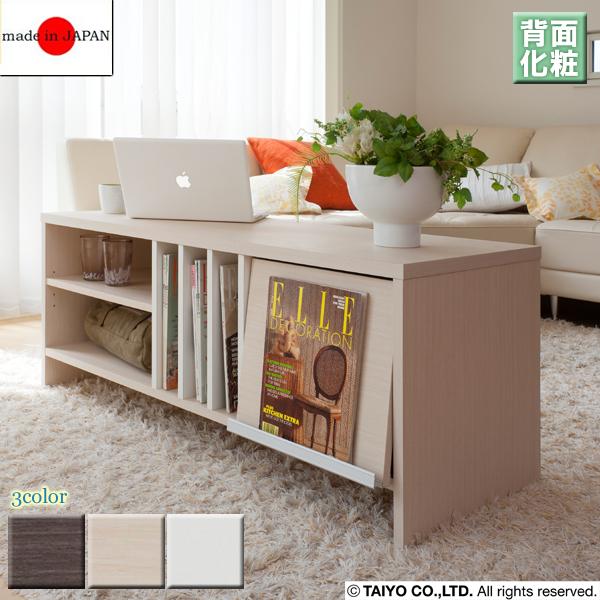 安心の日本製!フラップ扉と仕切り板でスッキリ収納♪テーブルキャビネット