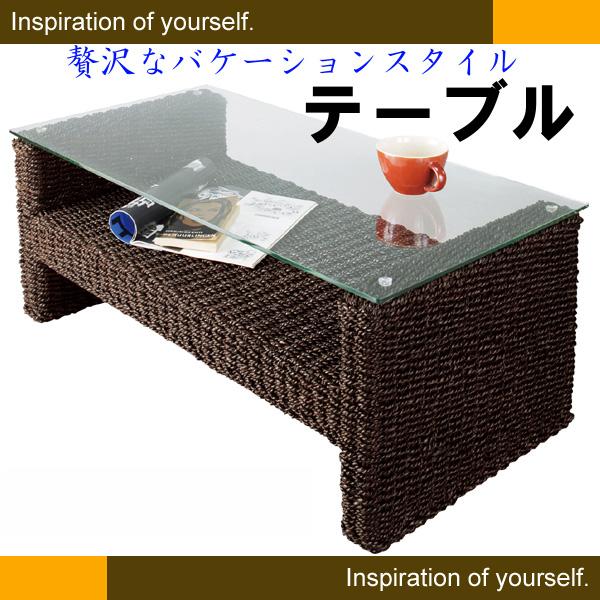 【送料無料】アジアンスタイル家具♪収納スペース付!アバカテーブル
