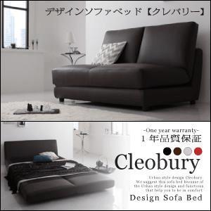 正規 デザインソファベッド Cleobury Cleobury クレバリー クレバリー 幅120cm 幅120cm, G-trade JAPAN:5e8a0dba --- clftranspo.dominiotemporario.com