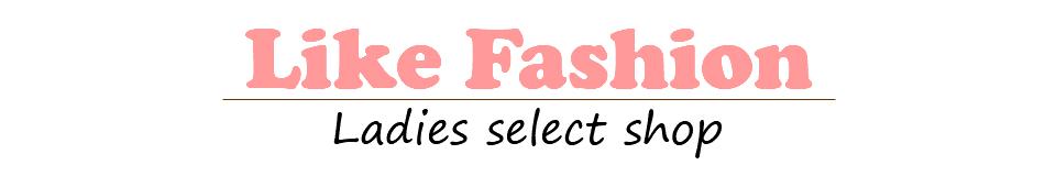Like Fashion:トレンドを意識したレディースアパレス専門店です。