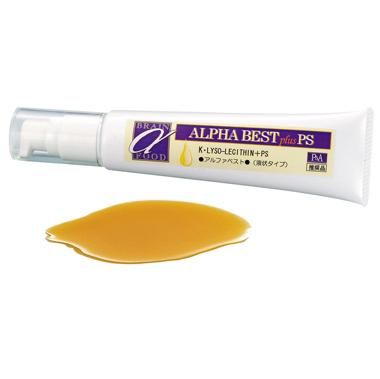 【送料無料】アルファベスト 液状タイプ 55g 【18~36日分・料理に混ぜて使えるタイプ】HBCフナト K・リゾレシチン DHA