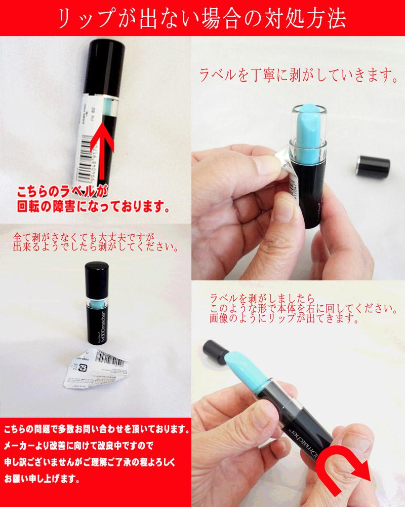 Lilaqueen Fran Wilson Mood Matcher Lip Lipstick Rg Moodmatcher Orange