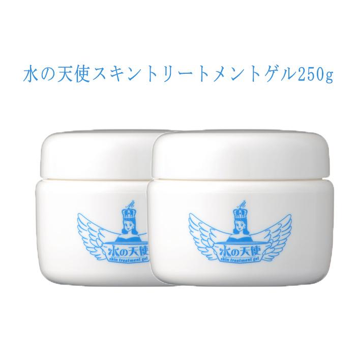 水の天使薬用スキントリートメントゲル<250g>×2【作りたて】【正規品】【今なら旅行に便利なミニサイズ付】