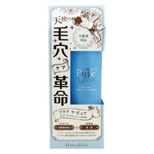 纯的Give&Give(给与和给与)☆Aqua啦液体化妆品80ml☆给与和给与☆湿润液体化妆品