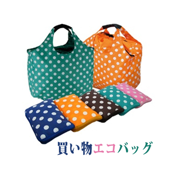 Kiwada Folding Polka Dot Bag Ping Diaper Eco