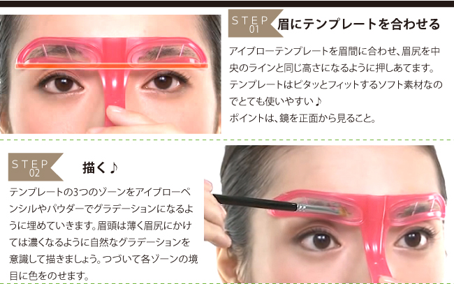 lilaqueen | Rakuten Global Market: Obana Keiko eyebrow templates ...