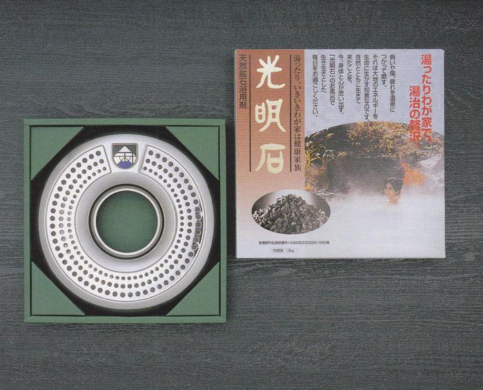 【安心の正規品】【送料無料】光明石 天然鉱石浴用剤