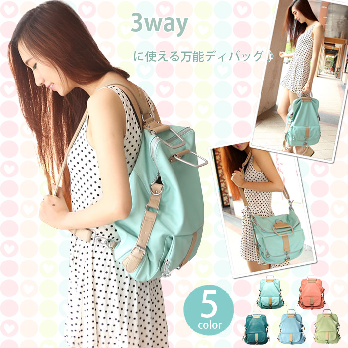 Backpack Diaper Bag Mommy Shoulder Women S Las 2 Way School Commuting Leather Cute 3 High Student Casual Stylish