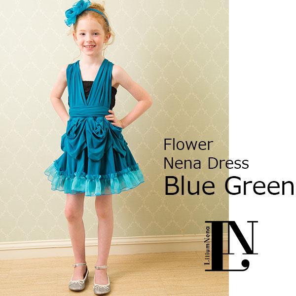 【ブルーグリーン】フラワーネナドレス 卒園式・入学式・結婚式・ピアノの発表会・撮影にちょっと背伸びをした【LiliumNena】キッズドレス