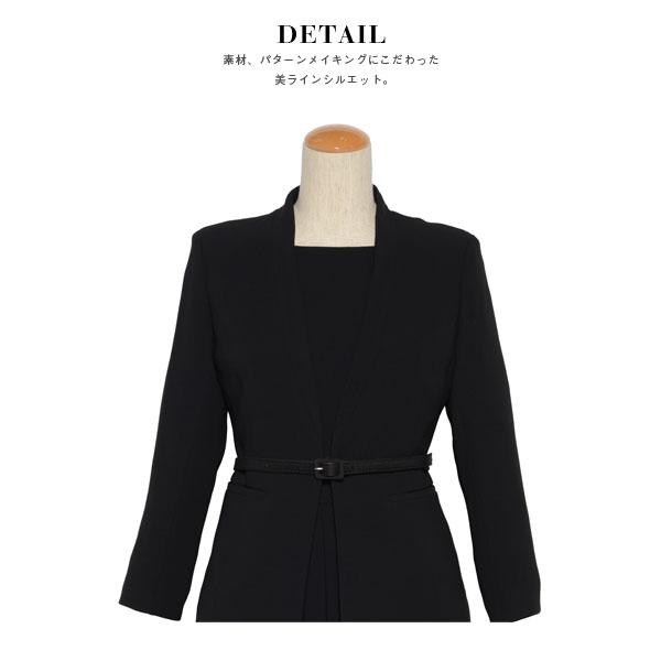 39719445bf4fd MAX50%OFF☆SALE中 ブラックフォーマル 大人 上品 ママスーツ ドレス ...