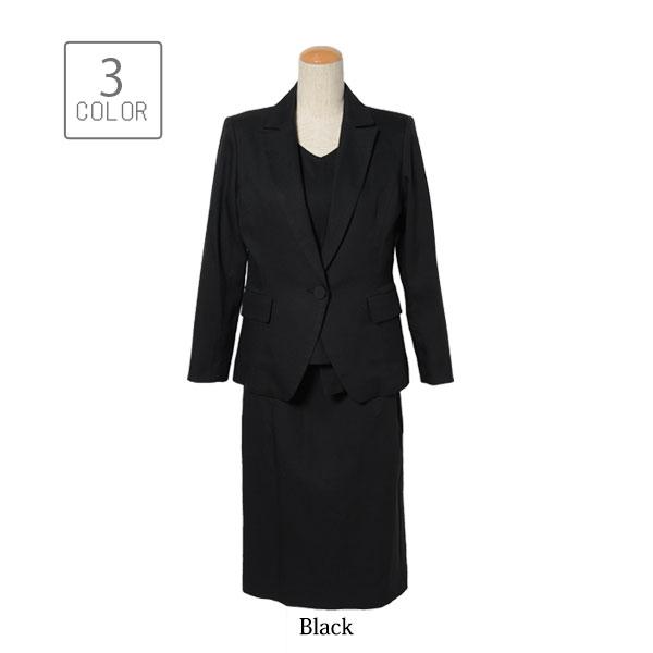 f3a9592d453f8 MAX50%OFF 結婚式 ドレス☆SALE中 畑野ひろ子さん スーツ レディース ...