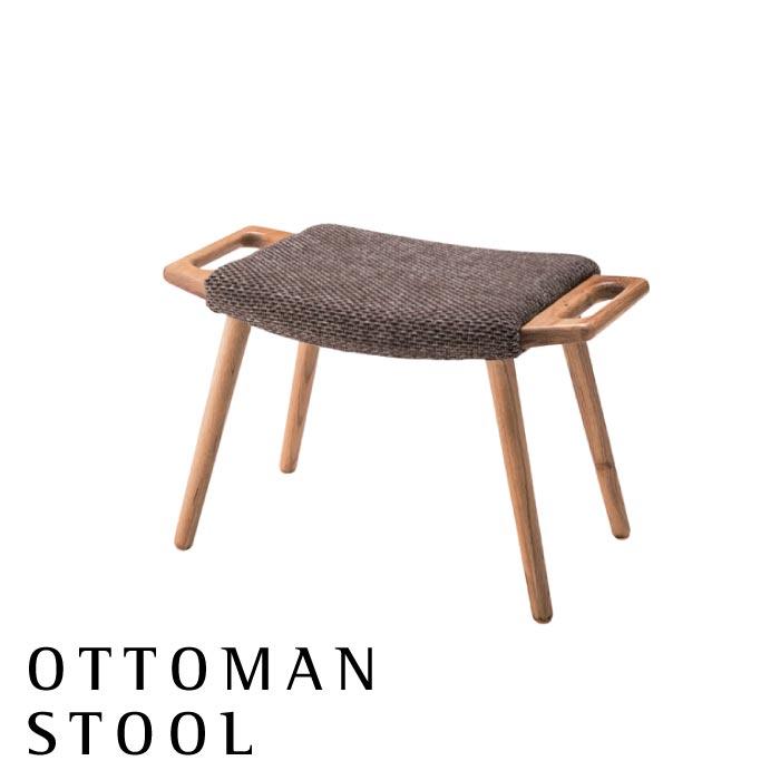 Flick フリック スツール 北欧 ファブリック ソファ用スツール オットマン 椅子 イス リビング フロア シンプル 上質 高級感 デザイナーズ モダン ブラウン 茶 RTO-50