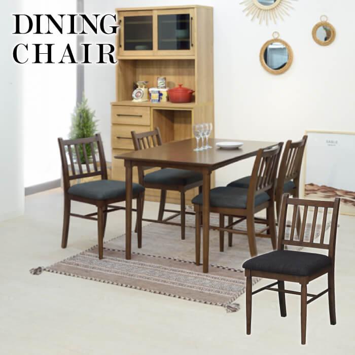 コンパクト ダイニング ウッドチェア リビングチェア イス 椅子 チェアー 天然木 北欧 コンパクト シンプル ナチュラル おしゃれ NET-830CBR