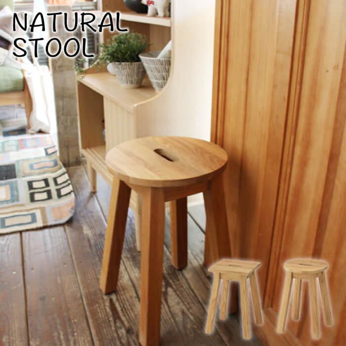 ナチュラル スツール 角型 丸型 おしゃれ シンプル 北欧 天然木 カフェ テラス MTK-521NA MTK-522NA