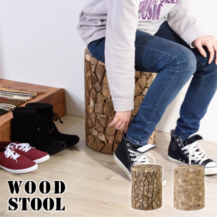 ウッドスツール 木製 ラウンドスツール 腰掛け 椅子 チェア 玄関 イス おしゃれ シンプル 北欧 ナチュラル モダン 個性的 男前 ガーデン アウトドア TTF-910A TTF-910B