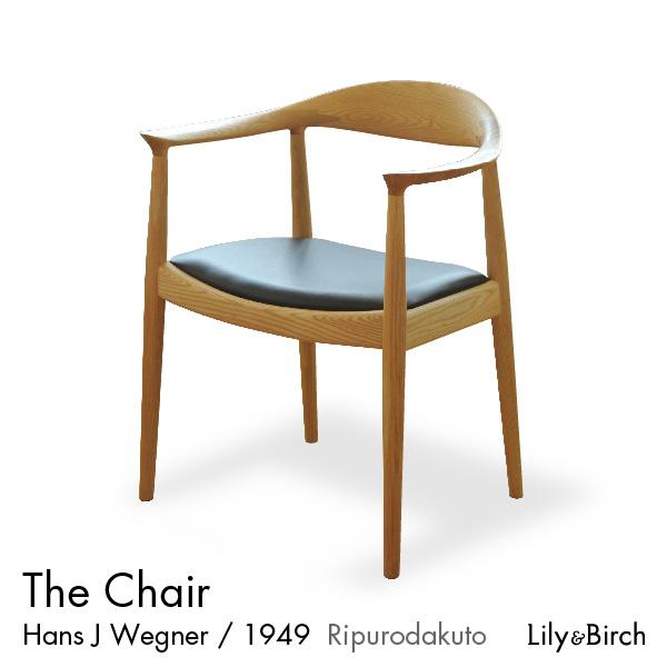 北欧チェア PP503 ザ・チェア The Chair おしゃれ 椅子 イス おしゃれ チェアー ダイニングチェア リビング ウェグナー リプロダクト チェア ジャネリック家具 リビングチェア デザインチェアー チェアー 椅子 無垢材 無垢 自然素材 天然木 完成品