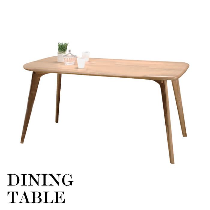 天然木 北欧 スタイル ダイニングテーブル 幅150cm ダイニングテーブル 新居 おしゃれ かわいい インテリア ファミリー 新生活 モダン シンプル 木製 アンティーク カントリー CL-817TNA