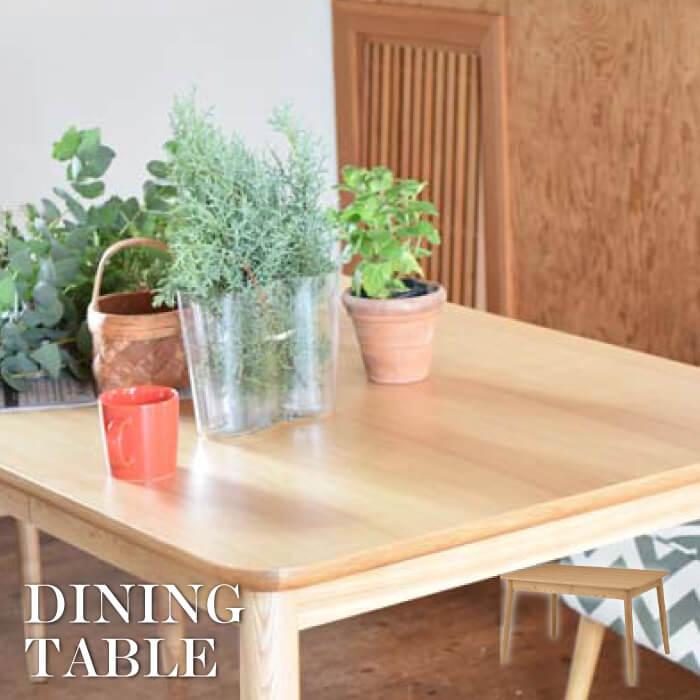 Coling コリング エクステンション ダイニングテーブル 幅120cm~150cm 伸長可能 テーブル おしゃれ モダン シンプル ナチュラル 西海岸 リビング カフェスタイル 一人暮らし 伸張式 天然木 HOT-511TNA