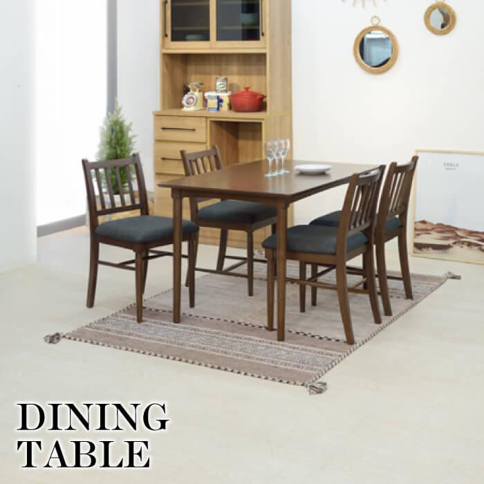 天然木 ダイニングテーブル 120cm テーブル ラバーウッド リビング フロアテーブル おしゃれモダン ナチュラル シンプル 北欧 西海岸 新生活 NET-831TBR