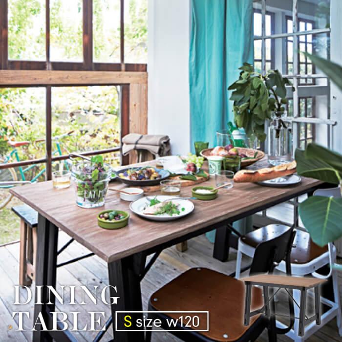 アイザック 北欧風 ダイニングテーブル Sサイズ W120cm カントリー リビングテーブル 天然木 おしゃれ シンプル テーブル インテリア ナチュラル インダストリアル 新生活 NW-852T