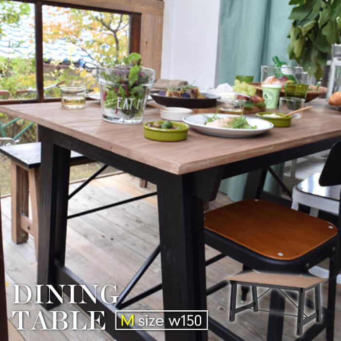 アイザック 北欧風 ダイニングテーブル Mサイズ W150cm カントリー リビングテーブル 天然木 おしゃれ シンプル テーブル インテリア ナチュラル インダストリアル 新生活 NW-853T
