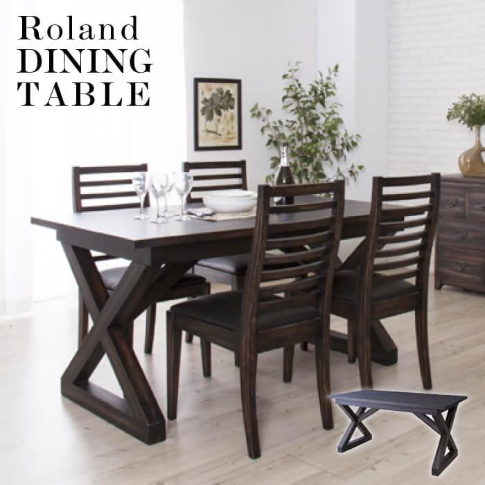 ROLAND ローランド ダイニングテーブル天然木 マホガニー テーブル リビングテーブル フロアテーブル 机 シック モダン cafe カフェスタイル NW-882T