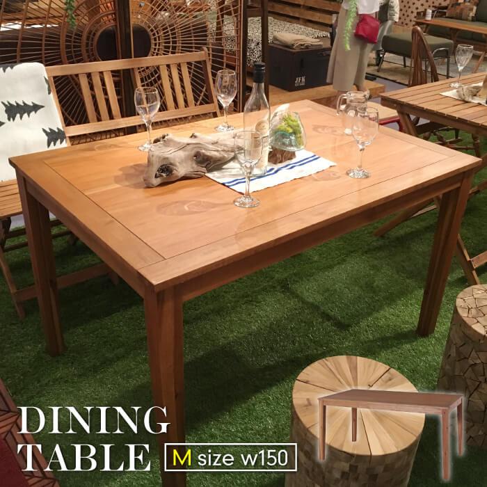 アルンダ ダイニングテーブル Mサイズ W150cm デザインテーブル 北欧 アメリカン インテリア ビンテージ アンティーク 天然木 ナチュラル 新生活 一人暮らし NX-713