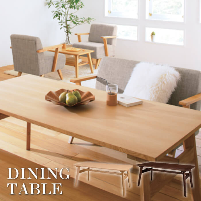 Moti モティ ダイニングテーブル 4人掛け 天然木 北欧 モダン シンプル ナチュラル 西海岸 リビング カフェスタイル Cafe ウッド 天然木 テーブル カントリー RTO-745TNA RTO-745TBR