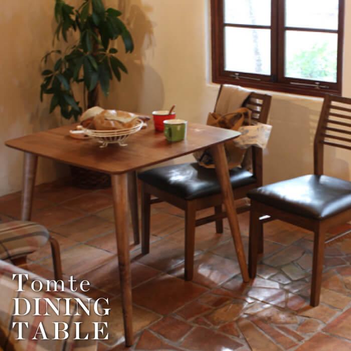 Tomte トムテ ダイニングテーブル ウォールナット 2人掛け 正方形 テーブル ウッドテーブ 2p 木目調 北欧 ノルディック インテリア ミッドセンチュリー センターテーブル ナチュラル ダイニングセット おしゃれ 一人暮らし TAC-241WAL 送料無料