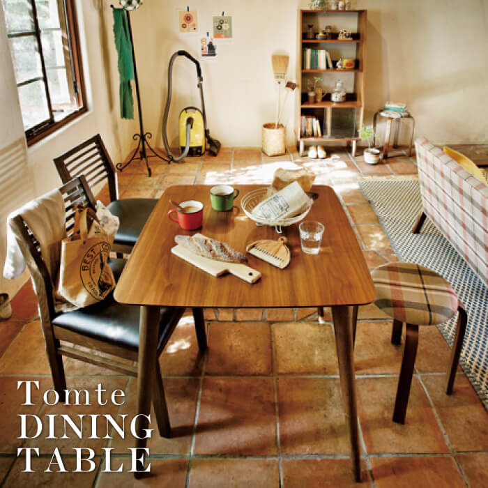 Tomte トムテ ダイニングテーブル ウォールナット 4人掛け テーブル ウッドテーブ 木目調 北欧 ノルディック インテリア ミッドセンチュリー センターテーブル ナチュラル ダイニングセット おしゃれ TAC-242WAL 送料無料
