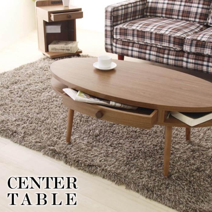アルム センターテーブル 引き出し付 丸型テーブル カフェテーブル コーヒーテーブル 引き出し 収納 おしゃれ 北欧 シンプル ALM-12WAL 送料無料