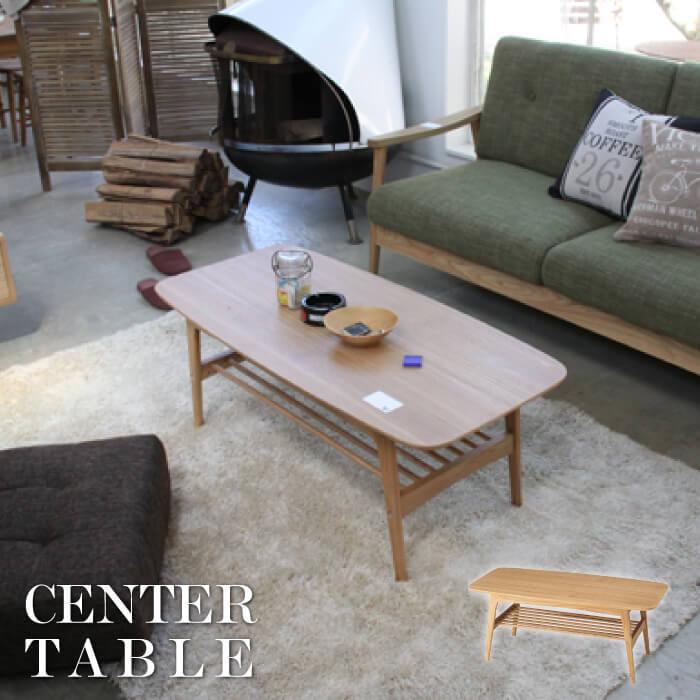 Henry ヘンリー センターテーブル リビングテーブル ローテーブル ソファーテーブル コーヒーテーブル 収納付き シンプル おしゃれ 北欧 ナチュラル カフェ 新生活 HOT-534NA