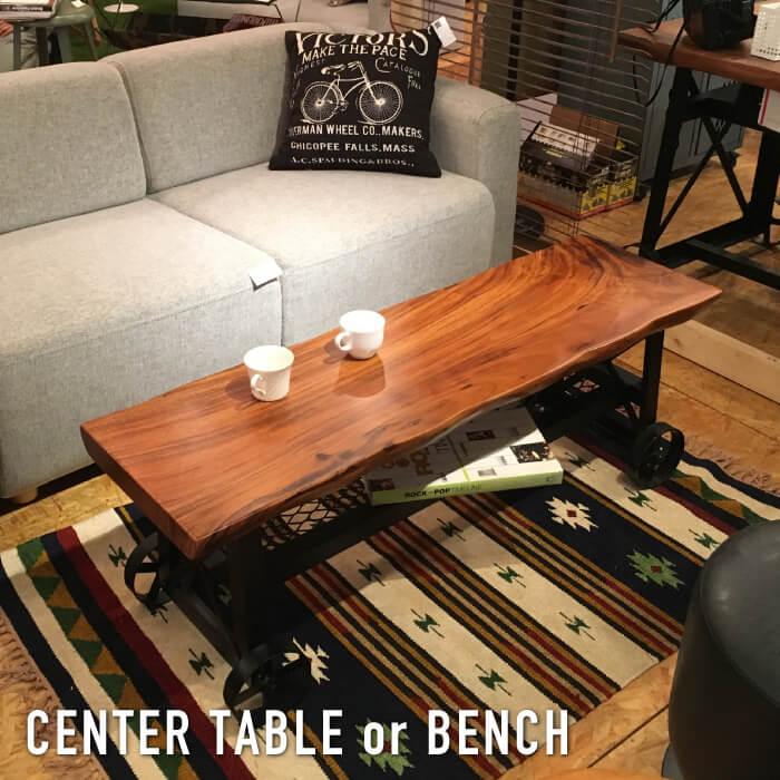 ルオータ センターテーブル ベンチ リビングテーブル ローテーブル ビンテージ 机 コーヒーテーブル テーブル おしゃれ インテリア カフェ 店舗 新生活 一人暮らし TPN-35