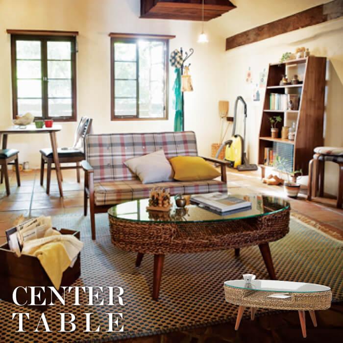 リゾート風 オーバル センターテーブル アジアンテーブル リゾート アジアン 強化ガラス かわいい おしゃれ モダン テーブル リビングテーブル ローテーブル カフェスタイルNRT-415 送料無料