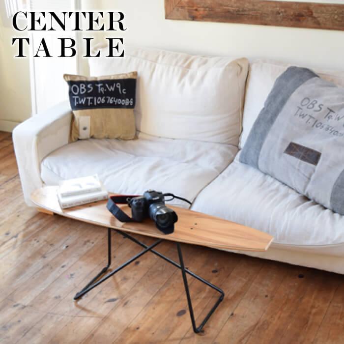 センターテーブル おしゃれ スケートボードテーブル サイドテーブル おしゃれ アンティーク 西海岸 カリフォルニア 北欧 インテリア スケートボードテーブル ディスプレイラック 雑貨置き 小物置き リビングテーブル SF-200