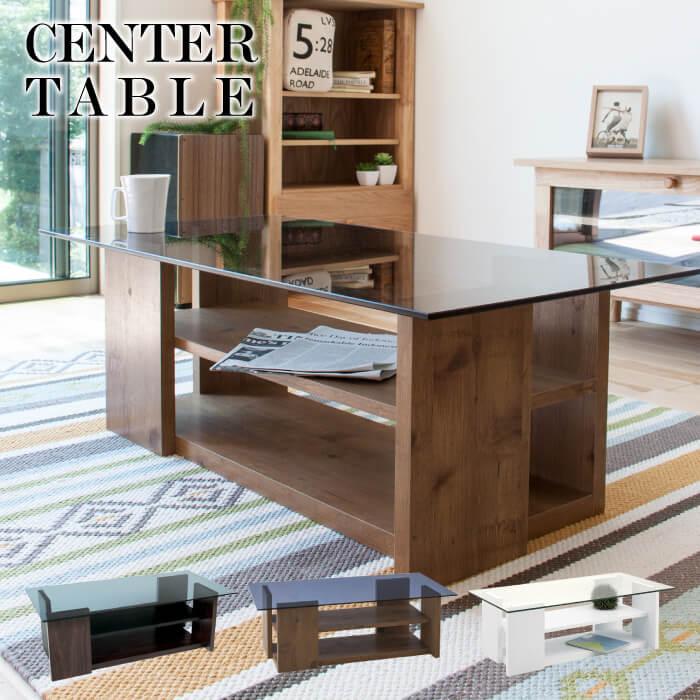 ガラストップ おしゃれ ローテーブル おしゃれ かわいい インテリア 家具 ギフト プレゼント 新生活 一人暮らし 北欧 ビンテージ アンティーク 天然木 コーヒーテーブル ナチュラル SO-100BR SO-100NA SO-100WH 送料無料