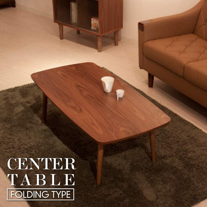 ローテーブル 年中無休 折りたたみ式テーブル 天然木 北欧 かわいい おしゃれ インテリア 一人暮らし テーブル リビング用 Tomte TAC-229WAL センターテーブル ふるさと割 居間用 フォールディングテーブル トムテ 折りたたみ式