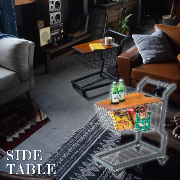 カート サイドテーブル キャスター付き 収納テーブル キャスター付き 収納テーブル 移動 シンプル モダン レトロ 天然木 西海岸 カフェスタイル リビング PW-405