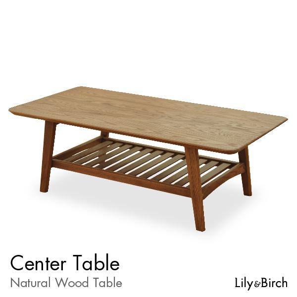北欧スタイル 無垢センターテーブル ローテーブル リビングテーブル コーヒーテーブル 棚付き ナチュラル 北欧家具 北欧 ダイニング 木製テーブル 木製 センターテーブル オシャレ家具 リプロダクト テーブル おしゃれ 無垢材 オーク