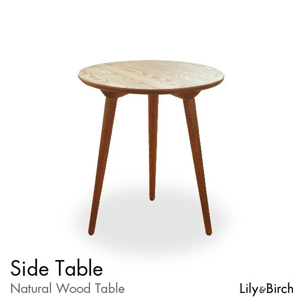 北欧スタイル 無垢サイドテーブル Side Table 3脚 おしゃれ家具 リプロダクト ジャネリック家具 自然素材 北欧家具 北欧 サイドテーブル ローテーブル リビングテーブル 無垢材