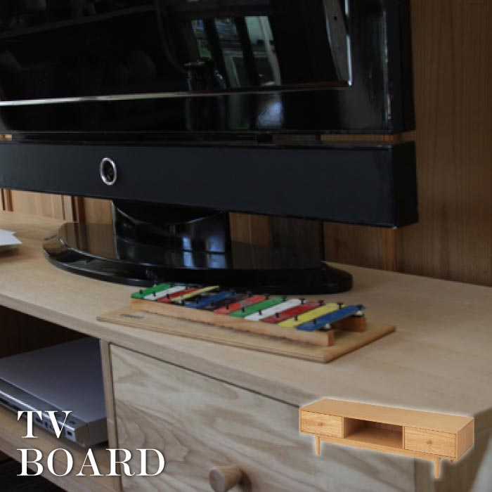 北欧 ナチュラル TVボード 幅150cm 北欧 レトロ リビング テレビ台 シンプル ワイド 天然木 HOT-538NA 送料無料
