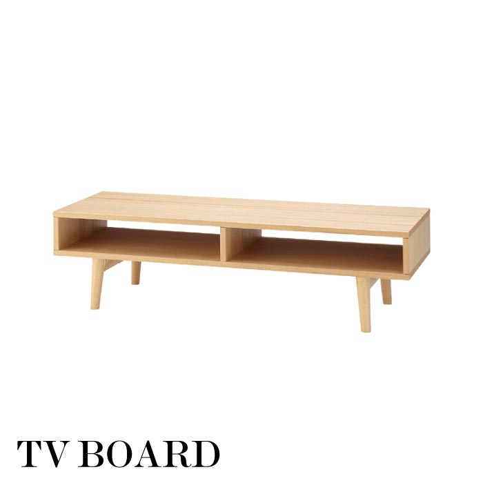 レヴィ シンプル TVボード ロータイプ 幅120cm テレビ台 テレビ 天然木 モダン ナチュラル シンプル 北欧 レトロ 収納 HOT-601NA 送料無料