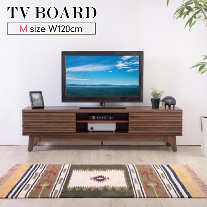 TVボード ローボード Mサイズ 幅120cm TVボード テレビ台 TV おしゃれ インテリア シンプル シック モダン OL-853