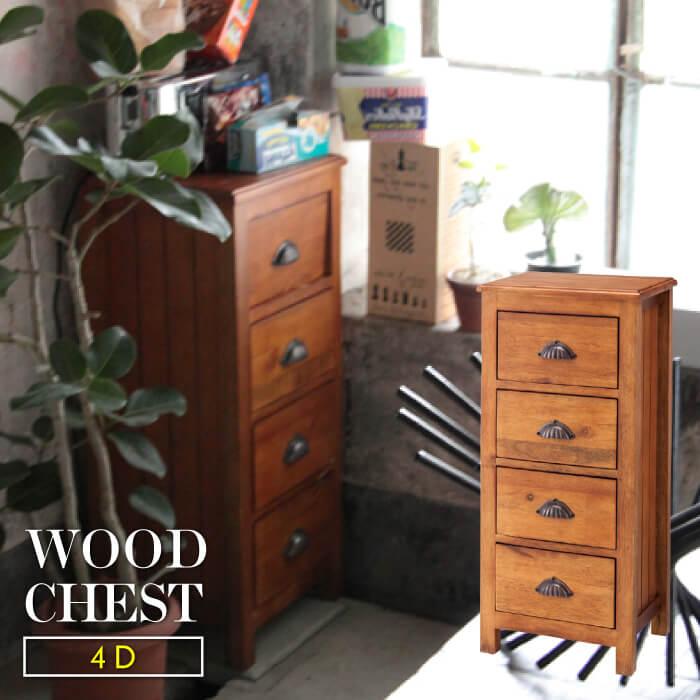 木製 チェスト 4段 アンティーク風 家具 チェスト 天然木 レトロ おしゃれ シンプル かわいい アンティーク NW-731 送料無料