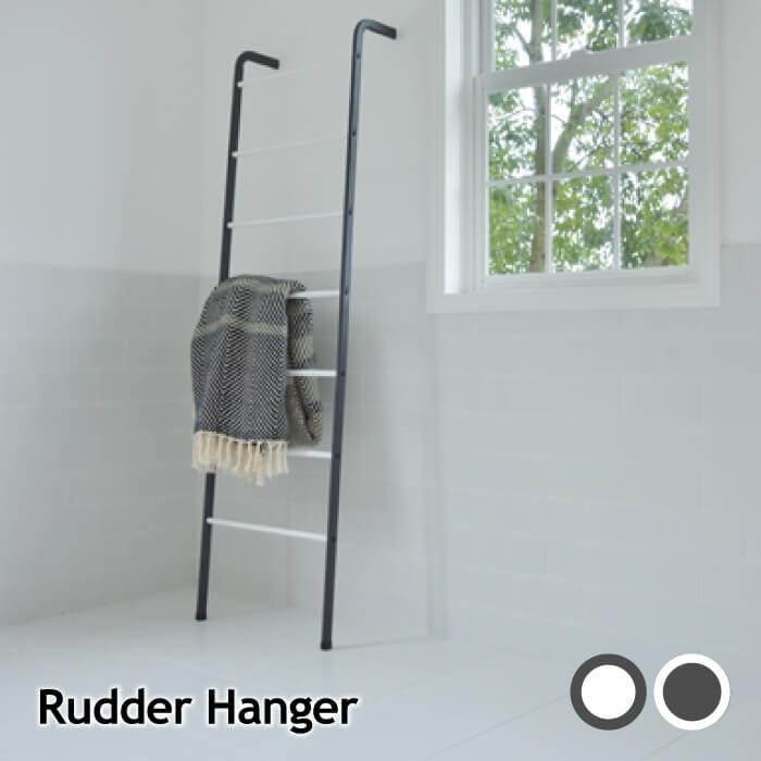 ハンガーラック スリム 省スペース おしゃれ 壁掛け 1人暮らし 送料無料 新品 クローゼット 期間限定で特別価格 ラダーハンガー LFS-092 ハンガー 収納 立てかけ シンプル 帽子掛け 壁 バッグハンガー