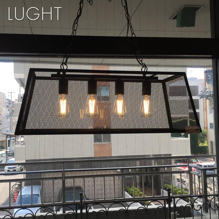 ヴィンテージ調 シーリング ペンダント ライト 電球付き おしゃれ 照明器具 ライト インテリア 玄関 リビング 電球 北欧 アンティーク LED 白熱電球 カフェ デザイン シンプル エジソン球 バー デザイナーズ 店舗 インテリア 玄関 リビング LHT-743