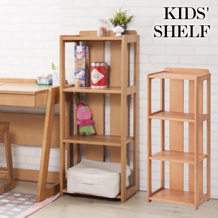 収納ラック 木製 キャビネット 本棚 子供用家具 シェルフ 本棚 収納 天然木 モダン ナチュラル おしゃれ こども 子ども 子供用 PEC-664