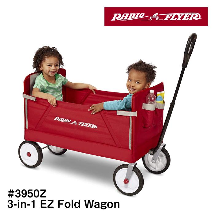 RADIO FLYER 3-in-1 ラジオフライヤー フォールドワゴン #3950Z カート ワゴン 収納 かご 台車 子供用 レジャー キャンプ おもちゃ入れ 片付け 収納 運搬 安全 安心 買い物 四輪車 アメリカ 雑貨 #3950Z 3-in-1 EZ Fold Wagon