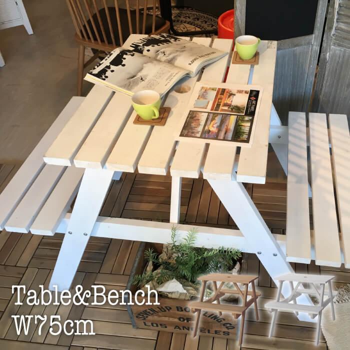 天然木 ガーデンテーブル ベンチセット テーブル&ベンチ W75 アウトドアテーブルベンチセット BBQ用 キャンプ 木製 ウッド 屋外 ベンチ リゾート ビーチ パラソル ODS-91LBR ODS-91WH